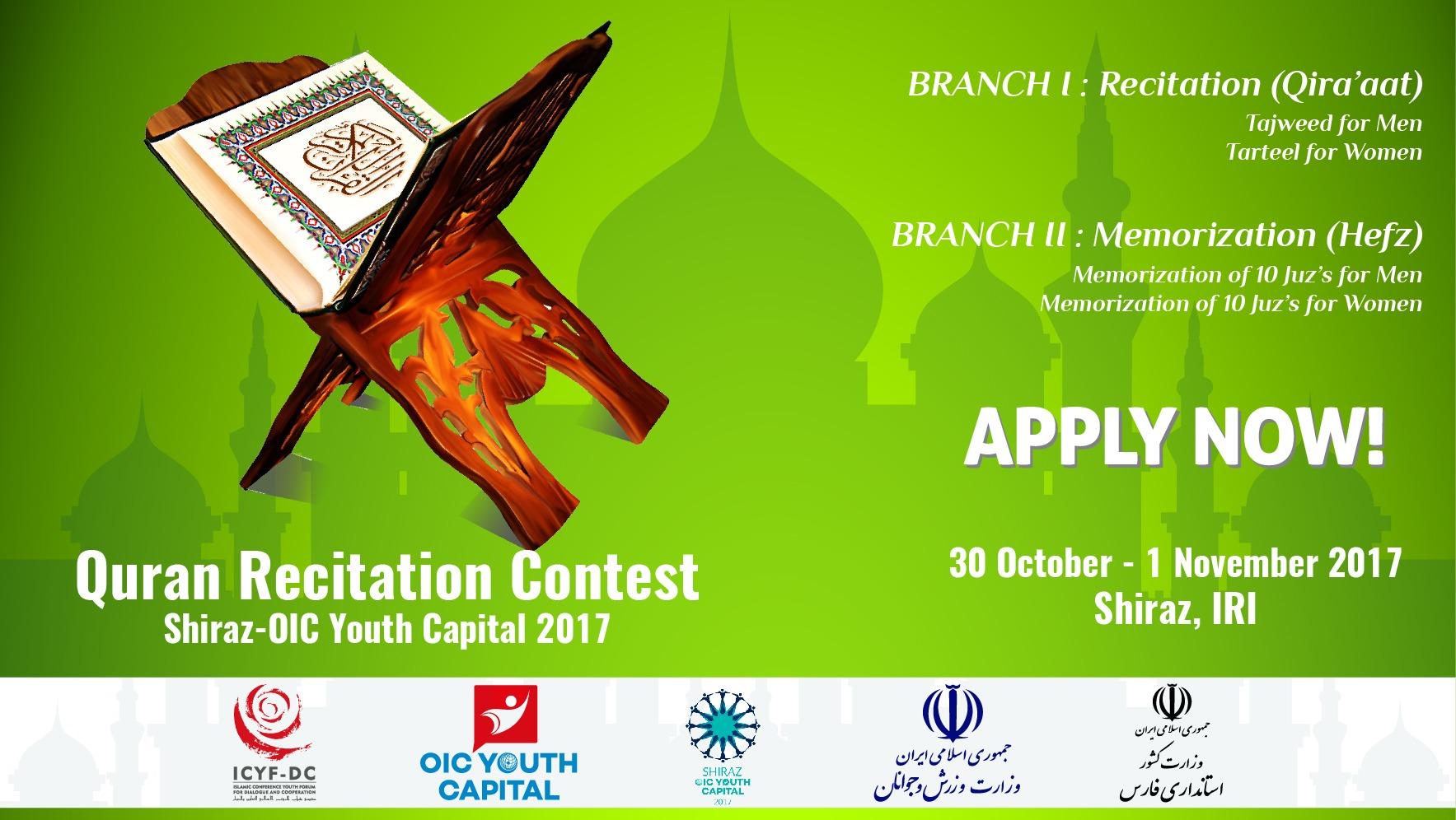 CALL FOR APPLICATION Quran Recitation Contest Shiraz – OIC
